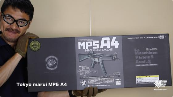 th_tokyomarui-mp5a4-review002