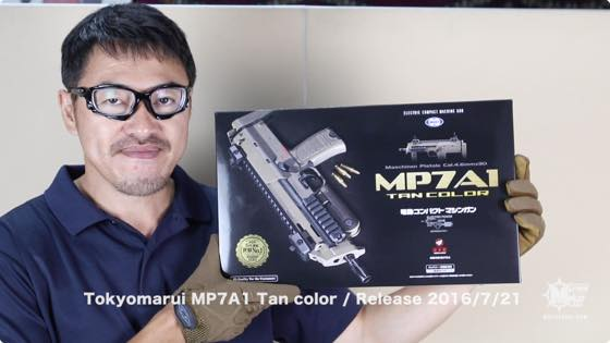 th_tokyomarui-mp7a1-aeg-tan-review002