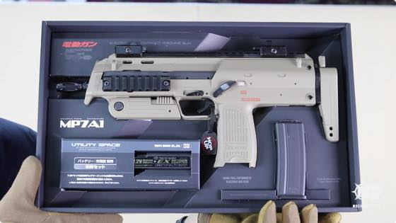 th_tokyomarui-mp7a1-aeg-tan-review003