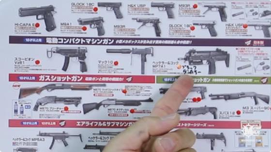 th_tokyomarui-mp7a1-aeg-tan-review004