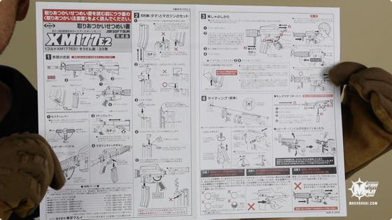 th_tokyomarui-xm177e2-review002