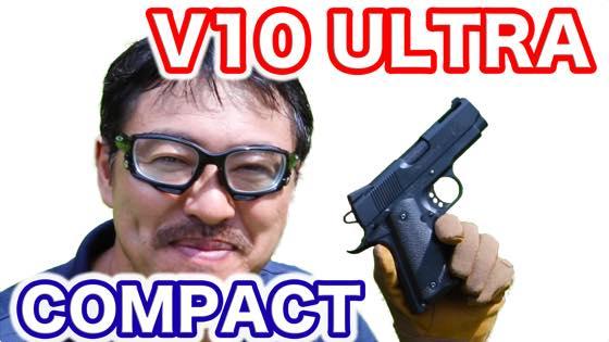 th_v10
