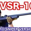 th_vsr10