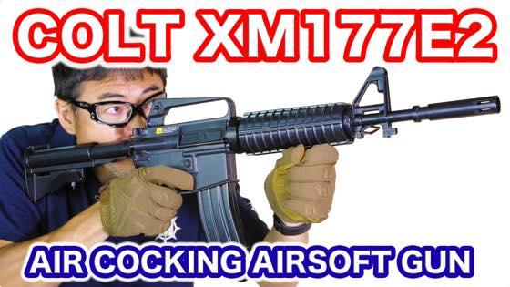 th_xm177