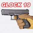 marui_glock19_ttt