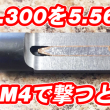 300556m4-560