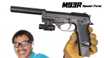 M93Rスペシャルフォースとマック堺のエアガンレビューリクエストについて