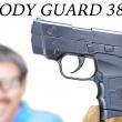 bodyguard380-crown-202005