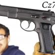 ksc-cz751st