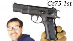 Cz751stと鹿の動画