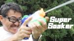 ナーフの水鉄砲とガパオサンドの動画